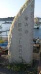 葉山港 日本ヨット発祥の地