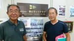 左:武田理事長、右:森谷理事