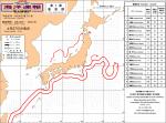 黒潮の流軸を示す海洋速報