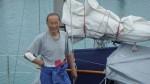 なるふ号の内田さん、千葉から一人で航海